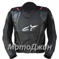 Alpinestars Racer Leather Textile Jacket