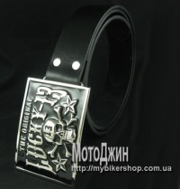 Lucky 13 Pirate Skull Buckle