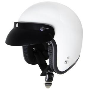 Outlaw V320 Glossy White Motorcycle Open Face Helmet